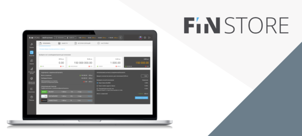 Разработка Крипто-Платформы Finstore.by